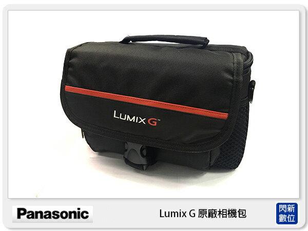 Panasonic 原廠背包 微單眼用 一機兩鏡 相機包(適EOS M2 M3 M10 A7R A7 EM5 EM10 EP5 G7 GF7 GF8)