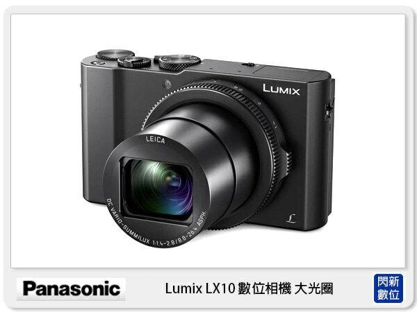預訂106.03.31前上網登錄送原廠電池~ PANASONIC DMC-LX10 數位相機 大光圈 4k LEICA (LX10,台松公司貨)