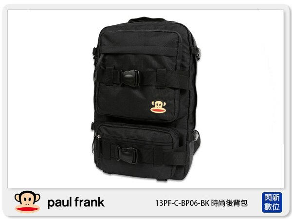 【免運費】出清價 Paul Frank 大嘴猴 13PF-C-BP06-BK 時尚後背包 相機包 (公司貨)
