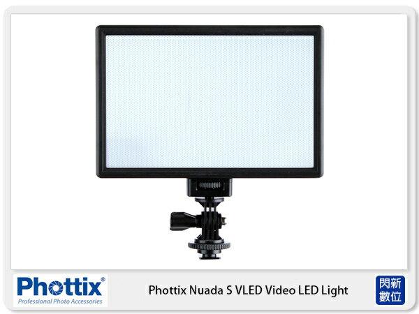 PhottixNuadaSLED補光燈攝影燈平板燈持續燈(公司貨)
