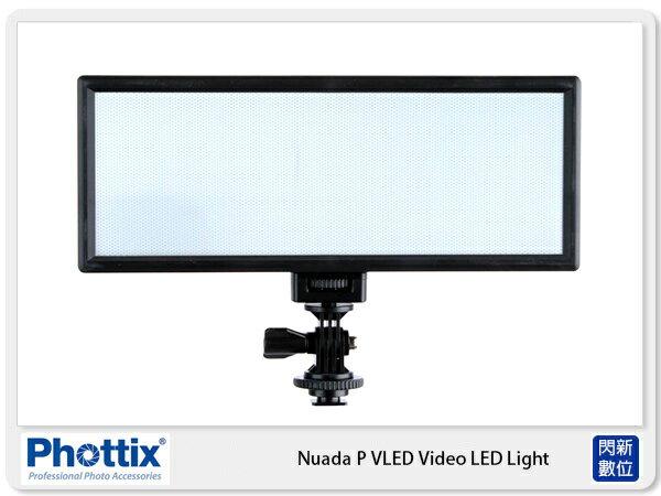 PhottixNuada-PLED補光燈攝影燈平板燈持續燈可調色溫(公司貨)