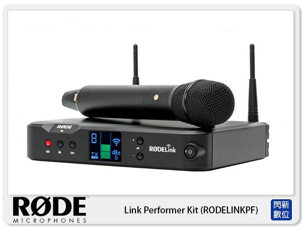 【免運費】接單進貨~RODE羅德LinkPerformerKitTX-M2電容式麥克風+RX-DESK桌面接收器演員麥克風套組(RODELINKPF公司貨)