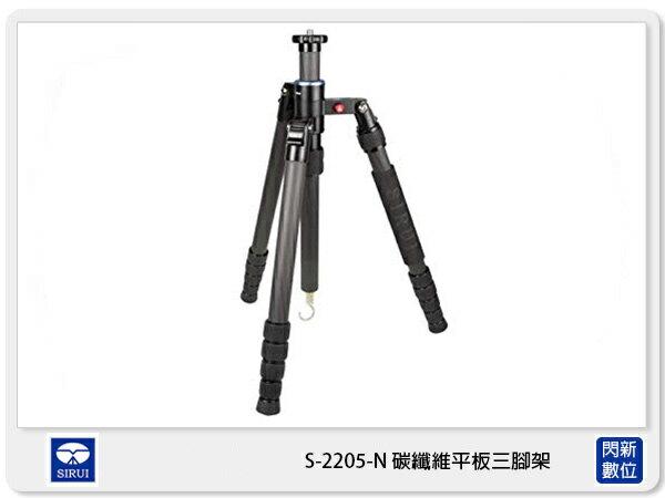 【分期0利率,免運費】Sirui思銳S-2205-N碳纖維平板三腳架不含雲台(S2205N,公司貨)