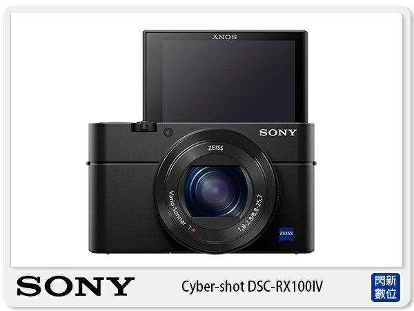 【免運費】SONY DSC-RX100 IV 4K 錄影 自拍翻轉 蔡司 電子觀景窗 (RX100,台灣索尼公司)