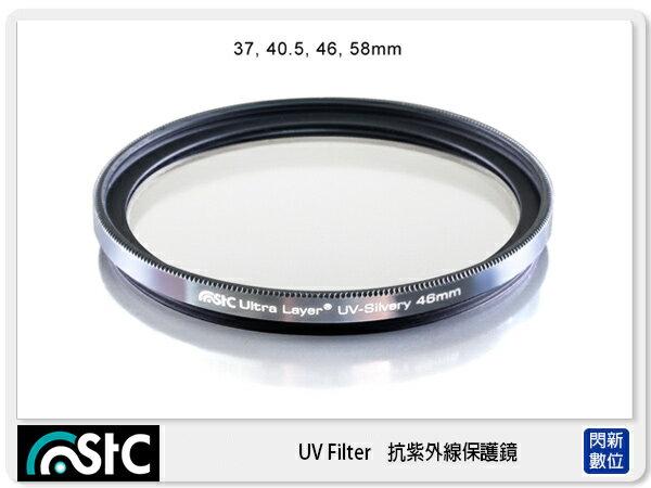 【折價券現折+點數15倍↑送】送STC USB小米燈~STC 雙面長效防潑水膜 鋁框 抗UV 保護鏡 銀框 40.5mm(40.5,公司貨)