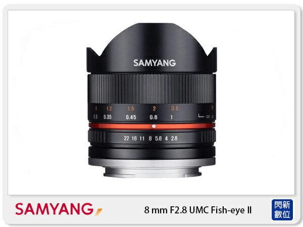 閃新科技:【分期0利率,免運費】SAMYANG三陽8mmF2.8UMCFish-eyeII超廣角魚眼鏡頭Fujifilm(正成公司貨)