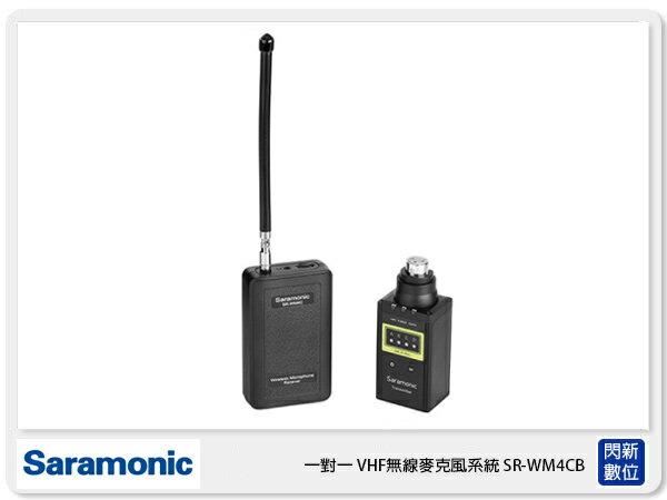 【分期零利率,免運費】接單進貨Saramonic楓笛SR-WM4CB一對一VHF無線麥克風系統(公司貨)