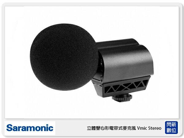【分期零利率,免運費】接單進貨Saramonic楓笛VmicStereo立體聲心形電容式麥克風收音(公司貨)