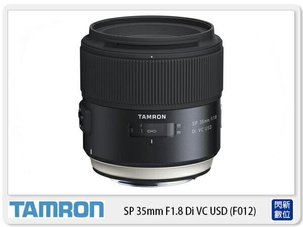 【分期0利率,免運費】Tamron SP 35mm F1.8 Di VC USD (F012) 定焦鏡 (35 F1.8,俊毅公司貨)