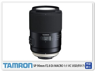 【分期0利率,免運費】Tamron SP 90mm F2.8 Di MACRO 1:1 VC USD(F017) 定焦鏡 (90 F2.8,俊毅公司貨)