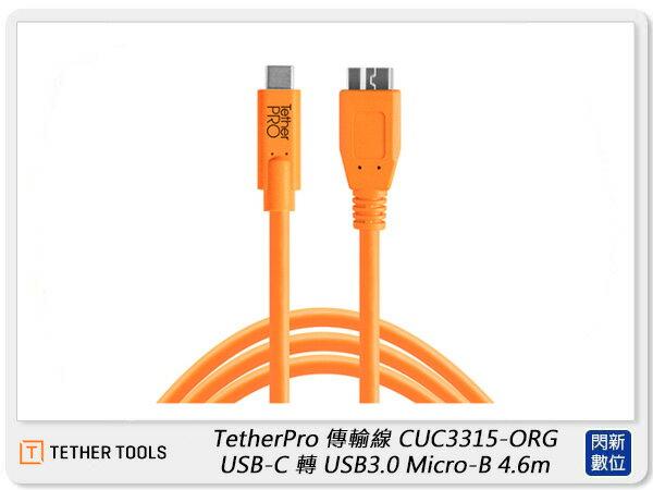 【銀行刷卡金回饋】TETHER TOOLS CUC3315-ORG 傳輸線USB-C 轉 USB3.0 Micro-B 4.6m (公司貨)