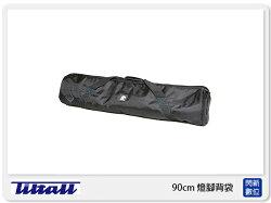 【分期0利率,免運費】 美國 Tiltall 帝特  BAG90 燈腳袋 燈架袋 腳架 柔傘 ( 公司貨)