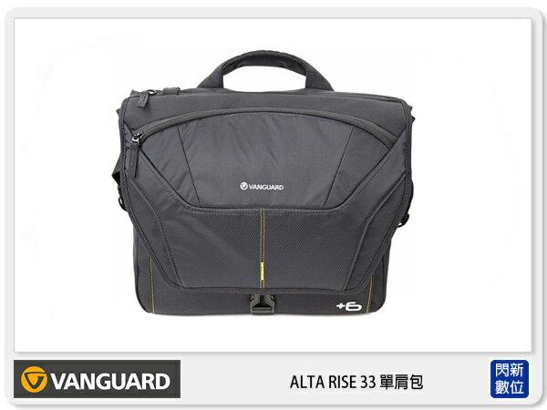 閃新科技:【分期0利率,免運費】VANGUARD精嘉AltaRISE33單肩相機包攝影包斜背(公司貨)