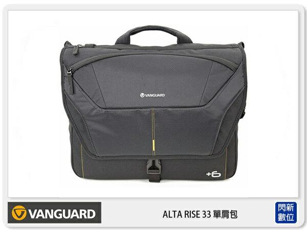 閃新科技:【分期0利率,免運費】VANGUARD精嘉AltaRISE38單肩相機包攝影包斜背(公司貨)