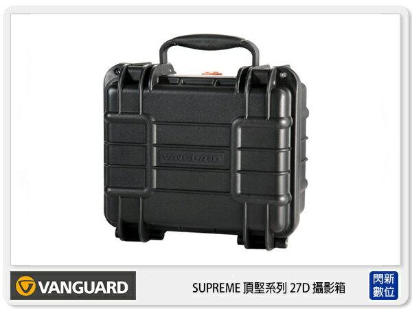 閃新科技:【分期0利率,免運費】VANGUARD精嘉SUPREME頂堅防撞系列27D攝影鋁箱攝影包防撞箱防水內置包式(公司貨)