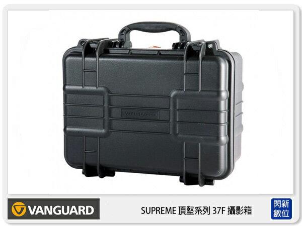 閃新科技:【分期0利率,免運費】VANGUARD精嘉SUPREME頂堅防撞系列37F攝影鋁箱攝影包防撞箱防水抱棉式(公司貨)