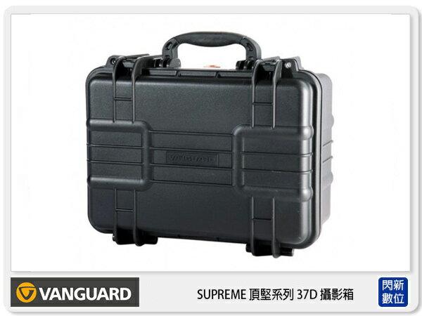 【分期0利率,免運費】VANGUARD 精嘉 SUPREME 頂堅防撞系列 37D 攝影鋁箱 攝影包 防撞箱 防水 內置包式 (公司貨)