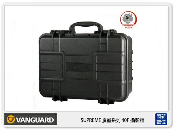 閃新科技:【分期0利率,免運費】VANGUARD精嘉SUPREME頂堅防撞系列40F攝影鋁箱攝影包防撞箱防水抱棉式(公司貨)