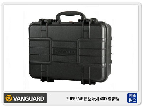 閃新科技:【分期0利率,免運費】VANGUARD精嘉SUPREME頂堅防撞系列40D攝影鋁箱攝影包防撞箱防水內置包式(公司貨)