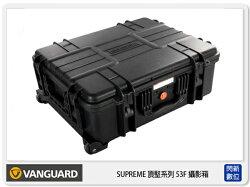 【分期0利率,免運費】VANGUARD 精嘉 SUPREME 頂堅防撞系列 53F 攝影鋁箱 攝影包 防撞箱 防水 抱棉式 (公司貨)