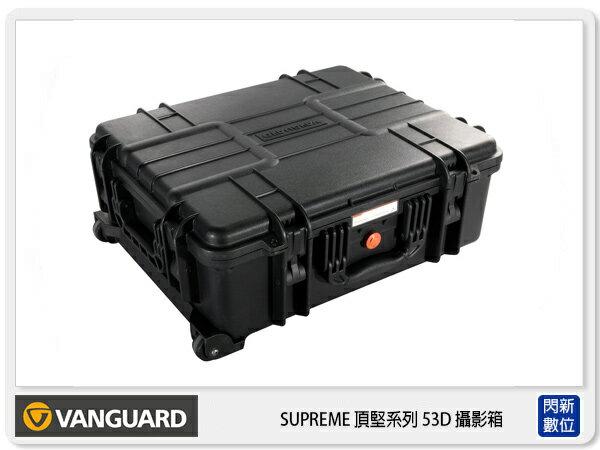 閃新科技:【分期0利率,免運費】VANGUARD精嘉SUPREME頂堅防撞系列53D攝影鋁箱攝影包防撞箱防水內置包式(公司貨)