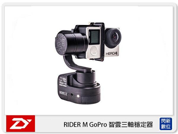 Zhiyun 智雲 Crane 雲鶴 Z1 Rider M 智雲 三軸穩定器 gopro 運動攝影 (公司貨)