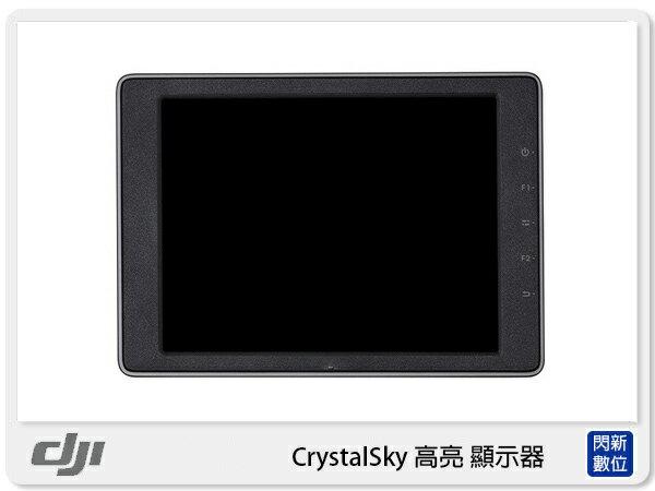 閃新科技:DJICrystalSky高亮顯示器專用螢幕7.85吋航拍設計(公司貨)