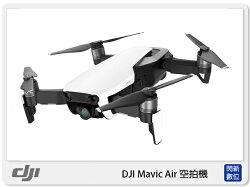 【折價券現折+點數10倍↑送】DJI 大疆 Mavic Air 【單機版】空拍機 攝影機 航拍機 跟拍 婚紗攝影(公司貨)