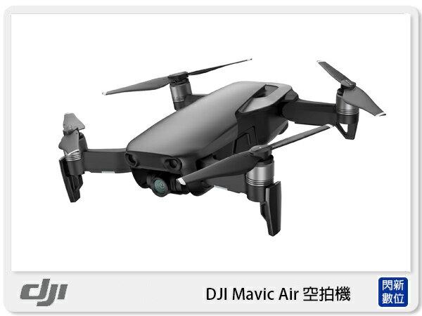 閃新科技:【分期0利率,免運費】預購DJI大疆MavicAir空拍機攝影機航拍機跟拍婚紗攝影全能套裝(公司貨)
