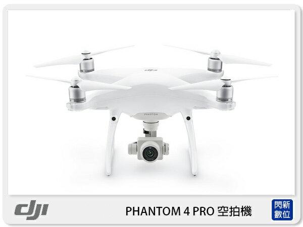 閃新科技:送原廠電池~DJIPHANTOM4PRO空拍機紅外線4k視覺輔助(公司貨)