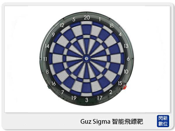 閃新科技:【分期0利率】接單訂貨GuzSigma智能飛鏢靶電子飛鏢app連線網絡對戰(公司貨)