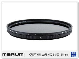 【分期0利率,免運費】MARUMI DHG ND2.5-ND500 58mm 可調式ND減光鏡 (58,彩宣公司貨)