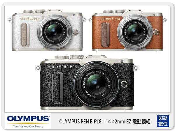 OLYMPUS E-PL8 +14-42mm EZ 電動鏡組