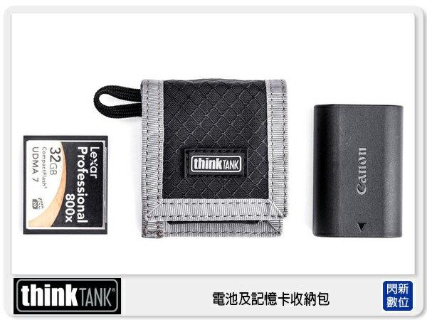 【分期0利率】thinkTank 創意坦克 CF/SD&Battery 電池及記憶卡收納包 CB971 (彩宣公司貨)