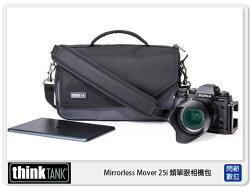 【分期0利率】thinkTank 創意坦克 Mirrorless Mover 25i 側背 相機包 背包 MM661,附防雨罩 公司貨)