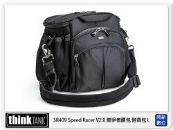 【分期0利率】thinkTank 創意坦克 SR409 Speed Racer V2.0 競爭者腰包 L (公司貨)TTP409