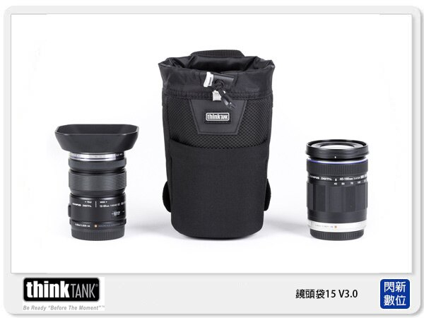 【分期0利率】thinkTank創意坦克LensChanger™15V3.0鏡頭袋15TTP053(公司貨)