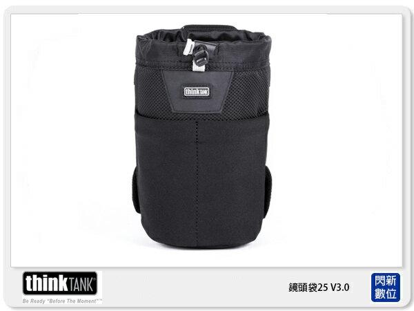 【分期0利率】thinkTank創意坦克LensChanger™25V3.0鏡頭袋25TTP054(公司貨)