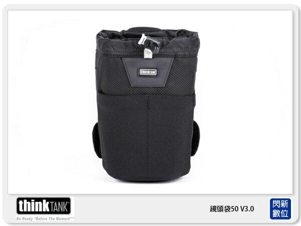 【分期0利率】thinkTank創意坦克LensChanger™50V3.0鏡頭袋50TTP056(公司貨)