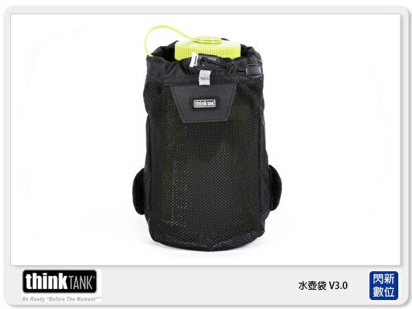【分期0利率】thinkTank創意坦克RUThirstyV3.0水壺袋TTP068(公司貨)