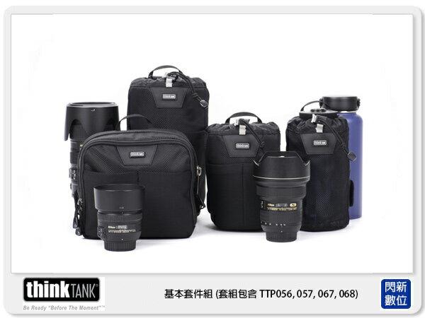 【分期0利率】thinkTank創意坦克ModularEssentialSet基本套件組鏡頭袋水壺袋(公司貨)