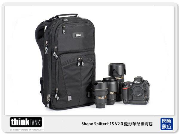 閃新科技:【分期0利率】thinkTank創意坦克ShapeShifter®15V2.0變形革命後背包相機包TTP471公司貨