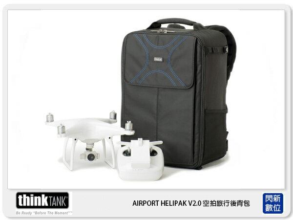 閃新科技:【分期0利率】thinkTank創意坦克AirportHelipakV2.0forDJI空拍機後背包TTP488(公司貨)