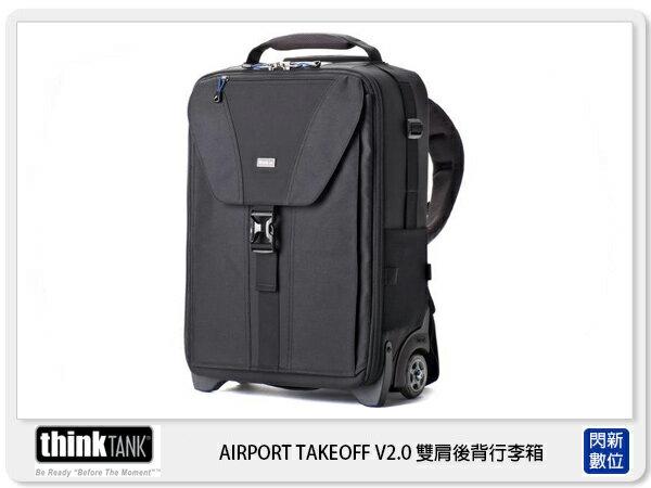 閃新科技:【分期0利率】thinkTank創意坦克AirportTakeOff™V2.0雙肩後背行李箱TTP499公司貨