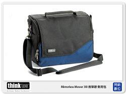 【分期0利率】 thinkTank 創意坦克 Mirrorless Mover 30i 背包 相機包 TTP673 (公司貨)