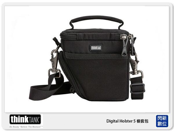 閃新科技:【分期0利率】thinkTank創意坦克DigitalHolster™5槍套包三角包相機包TTP858公司貨