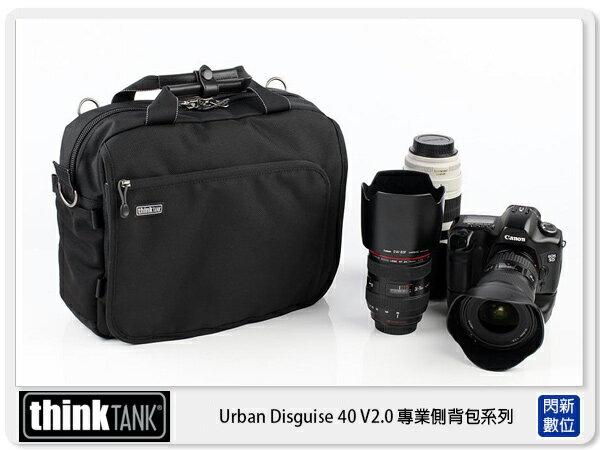 【分期0利率】thinkTank 創意坦克 UD816 Urban Disguise 40 Pro V2.0 單肩側背包 (公司貨)