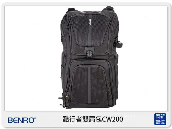 【分期0利率,免運費】BENRO 百諾 酷行者 雙肩包 CW200 後背包 攝影包 ( CW-200 )