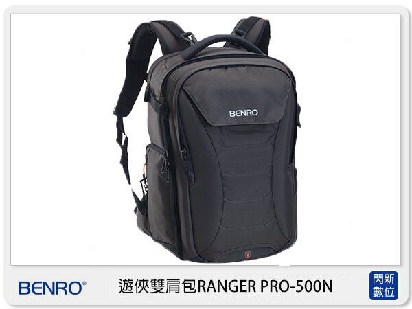 【分期0利率,免運費】BENRO 百諾 遊俠 雙肩包 RANGER PRO 500N 後背包 攝影包 三色