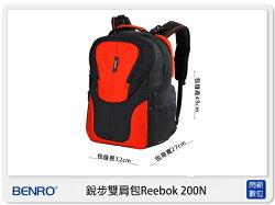 【分期0利率,免運費】BENRO 百諾 銳步雙肩包 Reebok 200N 後背包 攝影包 6色 可放筆電